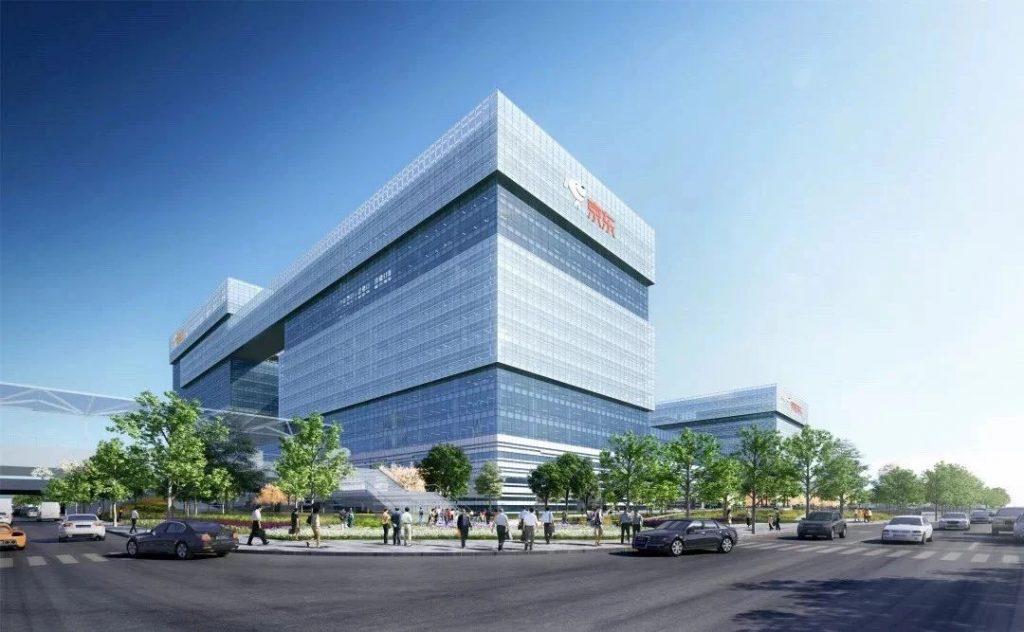 京东发布2021年第二季度财报:净收入2538亿元,经营利润为3亿元