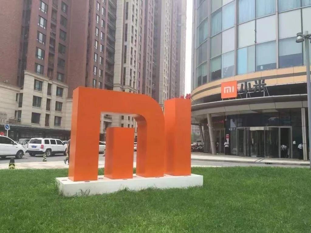 小米公司发布第二季度财报:营收878亿元,远超预期!