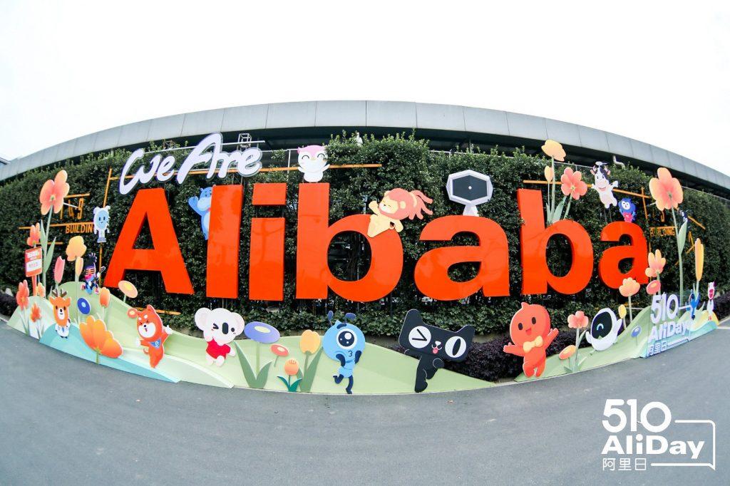 到2025年,阿里巴巴会成为市值万亿美元的公司吗?
