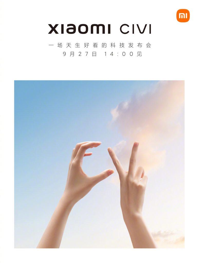 小米将于27日举办新品发布会