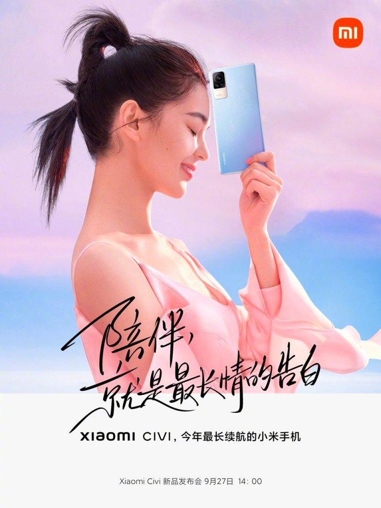 小米Civi手机曝光:支持NFC,4500毫安大电池